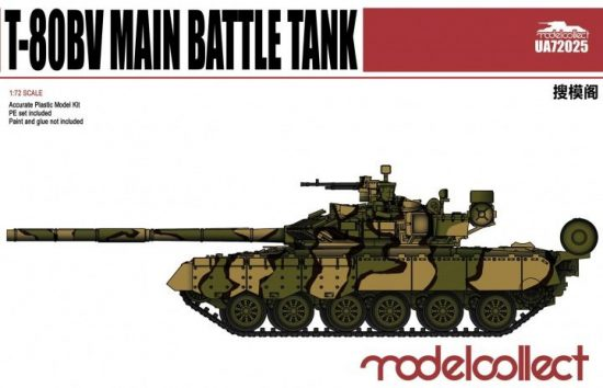 Modelcollect T-80BV Main Battle Tank makett