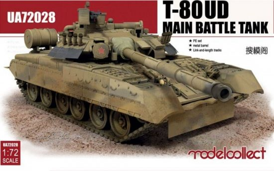 Modelcollect T-80UD Main Battle Tank makett