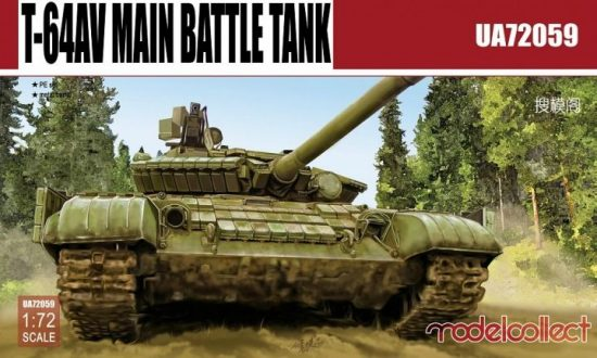 Modelcollect T-64AV Main Battle Tank makett