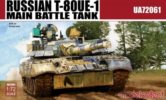 Modelcollect T-80UE-1 Main Battle Tank makett