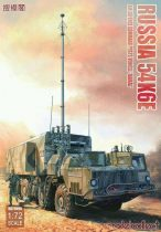 "Modelcollect Russian 54K6E ""Baikal"" Air Defence Command Post makett"