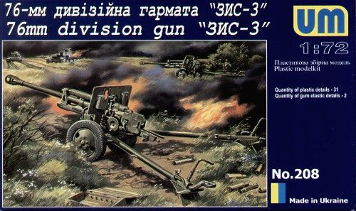 Unimodels Zis 3, 76 mm Soviet Gun makett