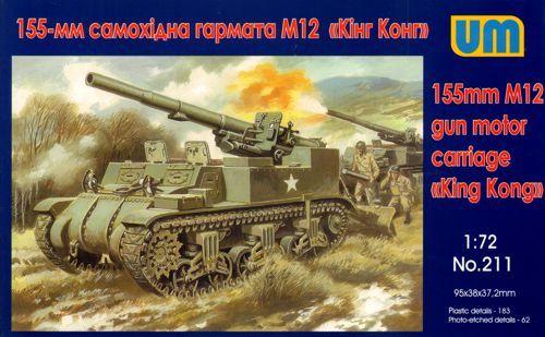 Unimodels M12 U.S. 155mm self-propelled gun makett