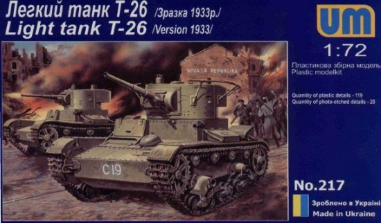 Unimodels T-26 Light Tank 1933 makett