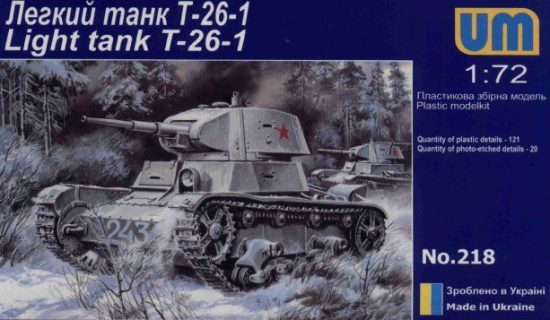 Unimodels T-26 Light Tank 1939 makett