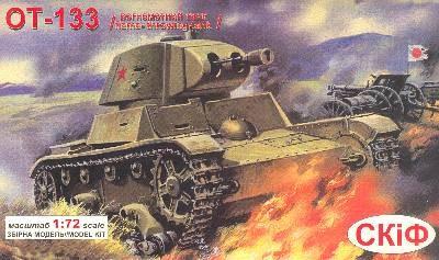 Unimodels Flammenwerferpanzer OT-133 makett