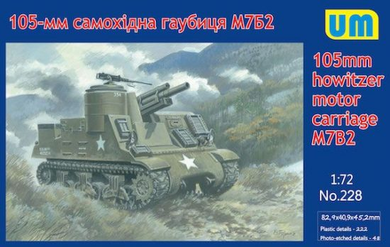 Unimodels 105mm howitzer motor Carriage M7B2 makett
