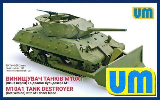 Unimodels M10A1 tank destroyer (late) with M1 dozer blade makett