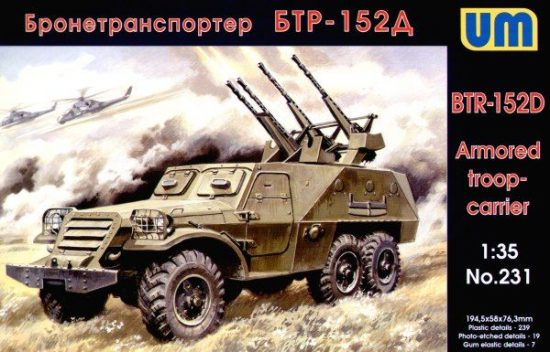 Unimodels BTR-152D makett