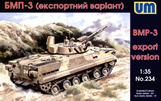 Unimodels Soviet BMP-3 (export version)