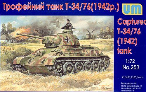 Unimodels T-34-76 WW2 captured tank, 1942 makett
