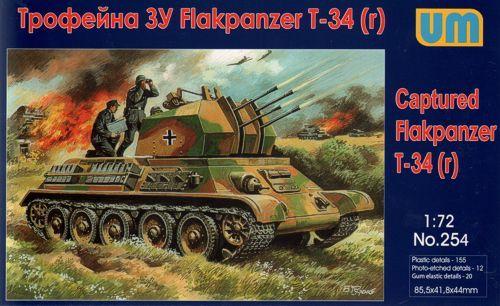 Unimodels Captured Flakpanzer T-34r