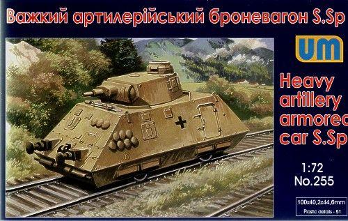 Unimodels Heavy artillery armored car S.Sp