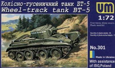 Unimodels Wheel-Track Tank BT-5 makett