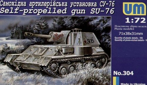 Unimodels Self-propelled gun SU-76 makett