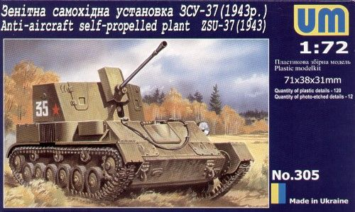 Unimodels Anti-Aircraft self-Propelled plant ZSU-37 (1943) makett