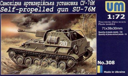 Unimodels SU-76M Self-propelled gun makett