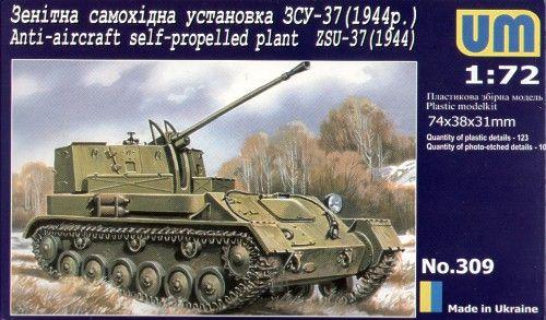 Unimodels ZSU-37 (1944) Anti-Aircraft self propelled plant makett