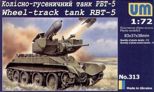 Unimodels Wheel-track Tank RBT-5 makett