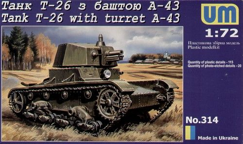Unimodels Tank T-26 with Tower A-43 makett