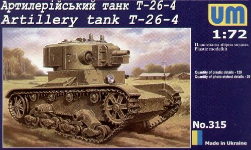Unimodels Tank T-26-4