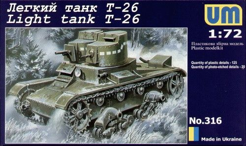 Unimodels Light tank T-26 makett
