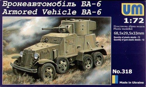 Unimodels Armored Vehicle BA-6 makett