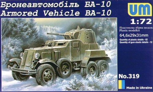 Unimodels Armored Vehicle BA-10 makett