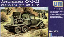 Unimodels Vehicle's gun SU-1-12