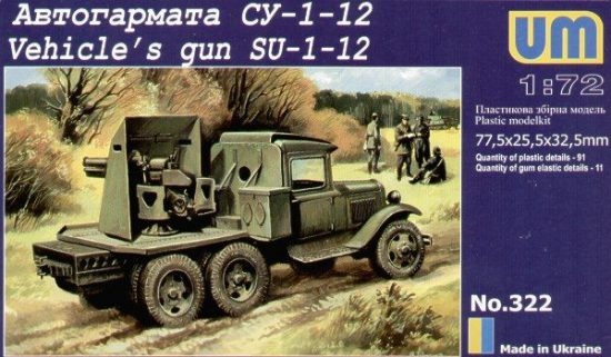 Unimodels Vehicle's gun SU-1-12 makett