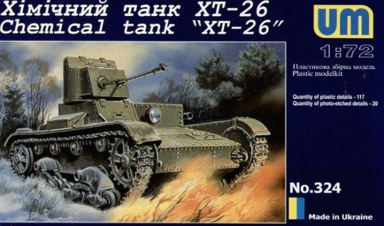 Unimodels Chemical tank XT-26 makett