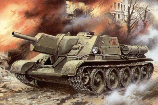 Unimodels SU-122 Self-propelled Gun makett