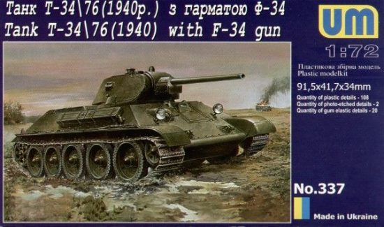 Unimodels Tank T-34/76 (1940) with gun F-34 makett