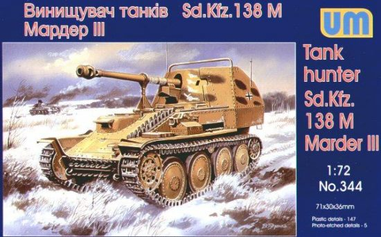 Unimodels Tank Hunter Sd.Kfz. 138 M Marder III makett