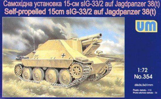 Unimodels Self-propelled 15cm sIG-33/2 auf Jagdpanzer makett