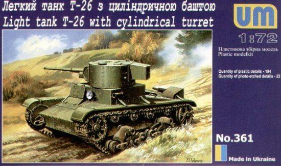 Unimodels T-26 mit Zylinderturm makett