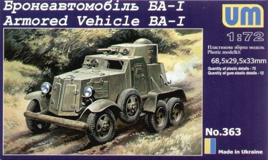 Unimodels BA-I Armored Vehicle makett