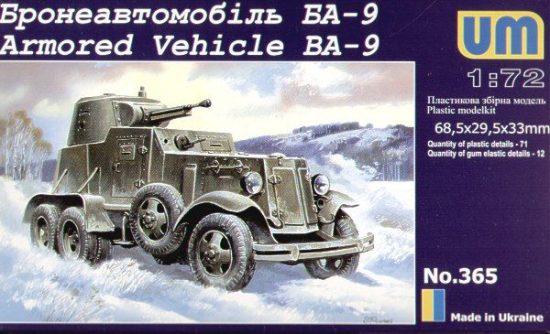Unimodels Schützenpanzer BA-9 makett