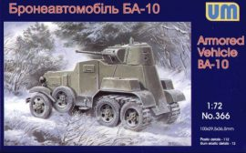 Unimodels Schützenpanzer BA-10