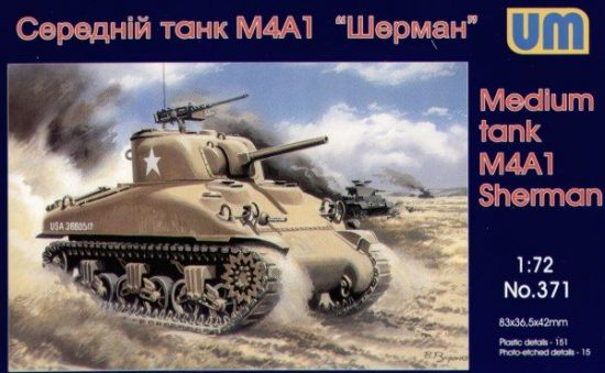 Unimodels Medium Tank M4A1 makett