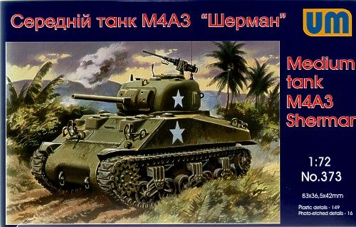 Unimodels Medium tank M4A3(75) makett