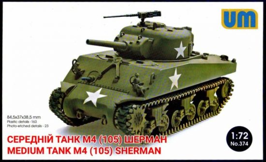 Unimodels M4(105) medium tank makett