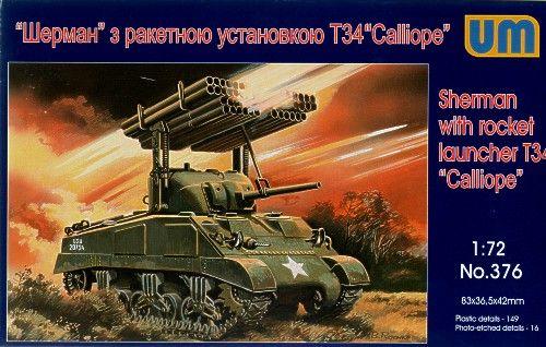 Unimodels Rocket launcher Sherman ''Galliope'' makett