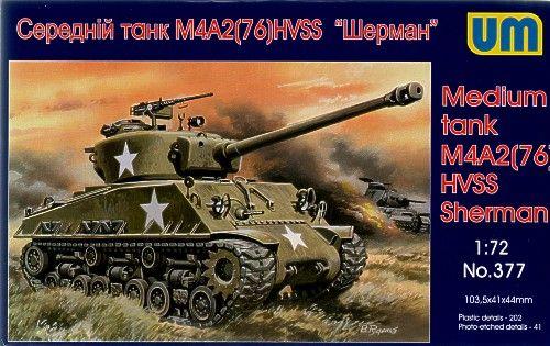 Unimodels Medium tank M4A2(76)W HVSS makett