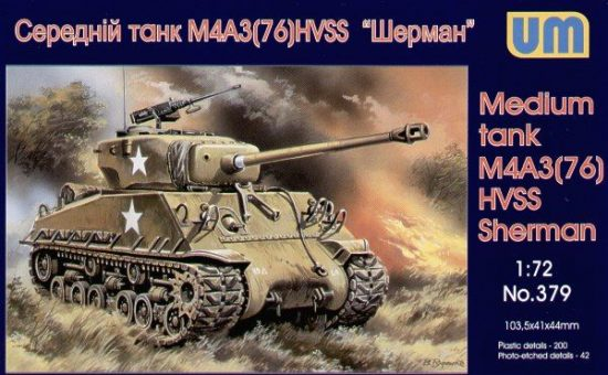Unimodels Medium tank M4A3(76)W HVSS