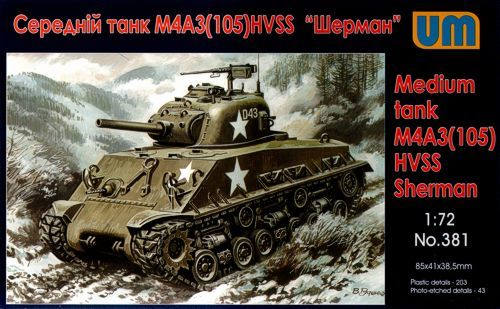 Unimodels Medium tank M4A3(105) HVSS makett
