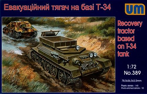 Unimodels Recovery tractor on T-34 basis makett