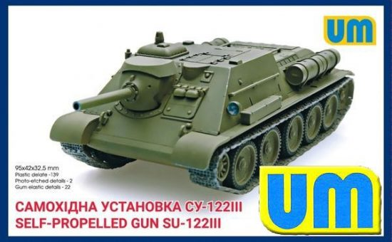 Unimodels Self-propelled artillery gun SU-122III makett
