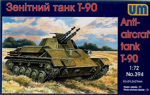 Unimodels Anti-aircraft tank T-90 makett