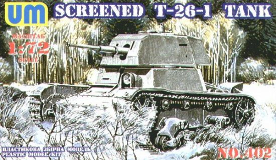 Unimodels Screened T-26-1 tank makett